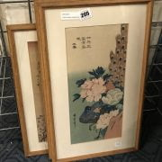 THREE SIGNED JAPANESE WOODBLOCK PICTURES