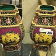 PAIR CHINESE SHAPED VASES - 25CMS