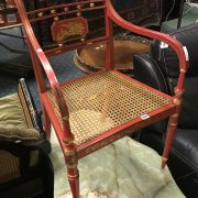 CHINESE ELBOW CHAIR