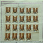 3 PART SHEETS OF 1968 PERSIAN STAMPS