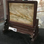 CHINESE HARDWOOD SCREEN - 24CMS