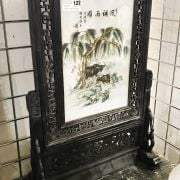 CHINESE PORCELAIN SCREEN - 68CM (H)